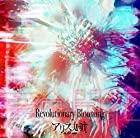 革命開花-Revolutionary Blooming- (通常盤)