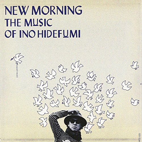 NEW MORNING -新しい夜明け-