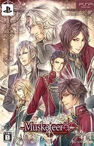 マスケティア(限定版: 設定原画集/ドラマCD同梱) - PSP