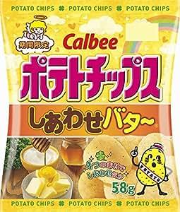 カルビー ポテトチップスしあわせバター 58g×12袋