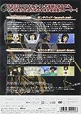 ロケットガール 2 [DVD] 画像