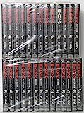 超人ロック 全27巻完結(文庫版)(ビブロスコミック文庫) [マーケットプレイス コミックセット]