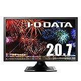 I-O DATA モニター ディスプレイ EX-LD2071TB 20.7型(フルHD/ブルーライト軽減/スピーカー付/3年保証)