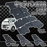 日産 NV350 キャラバン E26 バン プレミアムGX 専用 フロアマット 4点セット フロント セカンド ラゲッジ トランク マット ラグマット 内装 ドレスアップ アクセサリー カスタム パーツ 【ブラック×グレー】