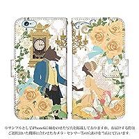 Xperia Z3 SO-01G 手帳型 ケース [デザイン:美女と野獣/マグネットハンドあり] 童話 エクスペリア スマホ カバー