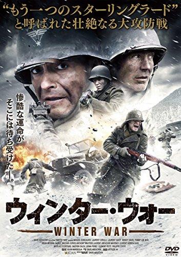 ウィンター・ウォー [DVD]