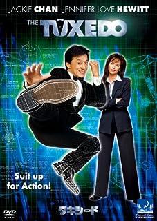 タキシード(2002)