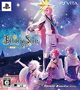 Binary Star 限定版 - PS Vita