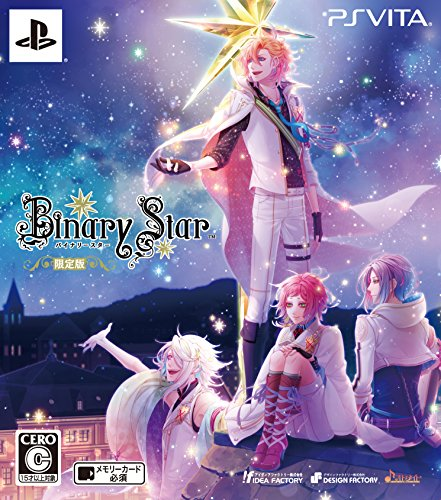 Binary Star 限定版 - PS Vitaの詳細を見る