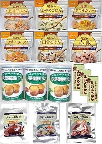 【5年保存】安心3日分の非常食C 尾西のごはん&美味しい防災食&パンの缶詰&井村屋えいようかん