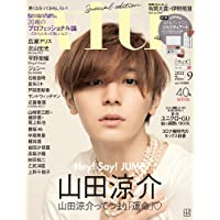 with 2021年9月号Special edition【表紙:山田涼介(Hey! Say! JUMP)ver.】 [雑…