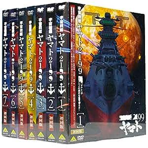 宇宙戦艦ヤマト2199 全7巻セット [マーケットプレイス Blu-rayセット]