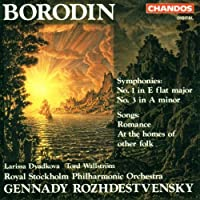 Symphonies 1 & 3 / 2 Orchestral Songs by LUDWIG VAN BEETHOVEN (1994-07-26)