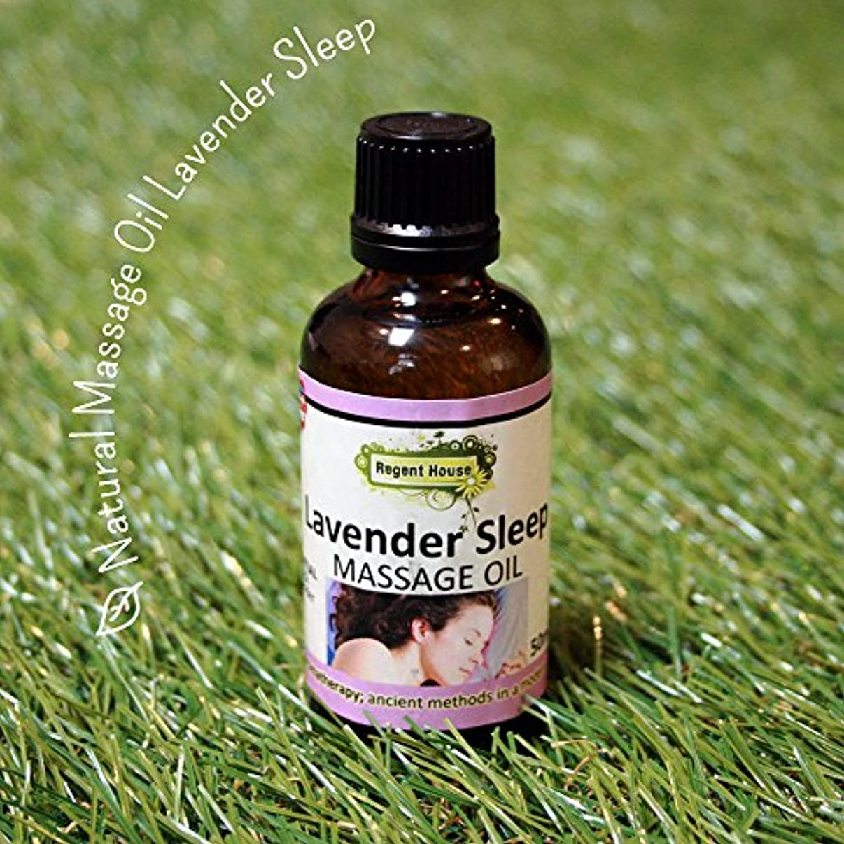 寄託作成者給料フランス産のオーガニックラベンダーのみの、贅沢オイル。 アロマ ナチュラル マッサージオイル 50ml ラベンダースリープ(Aroma Massage Oil Lavender Sleep)