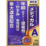 【第2類医薬品】サンテメディカルアクティブ 12mL x4