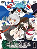 「GATCHAMAN CROWDS insight」Vol.1[DVD]