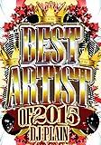BEST ARTIST OF 2015