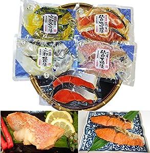 漬魚おかず10切セット 5種類のお魚、違った味が楽しめるおかずセット!【御歳暮ギフト・ご贈答・ご自宅用・お誕生日プレゼントにも!配送指定OK!】