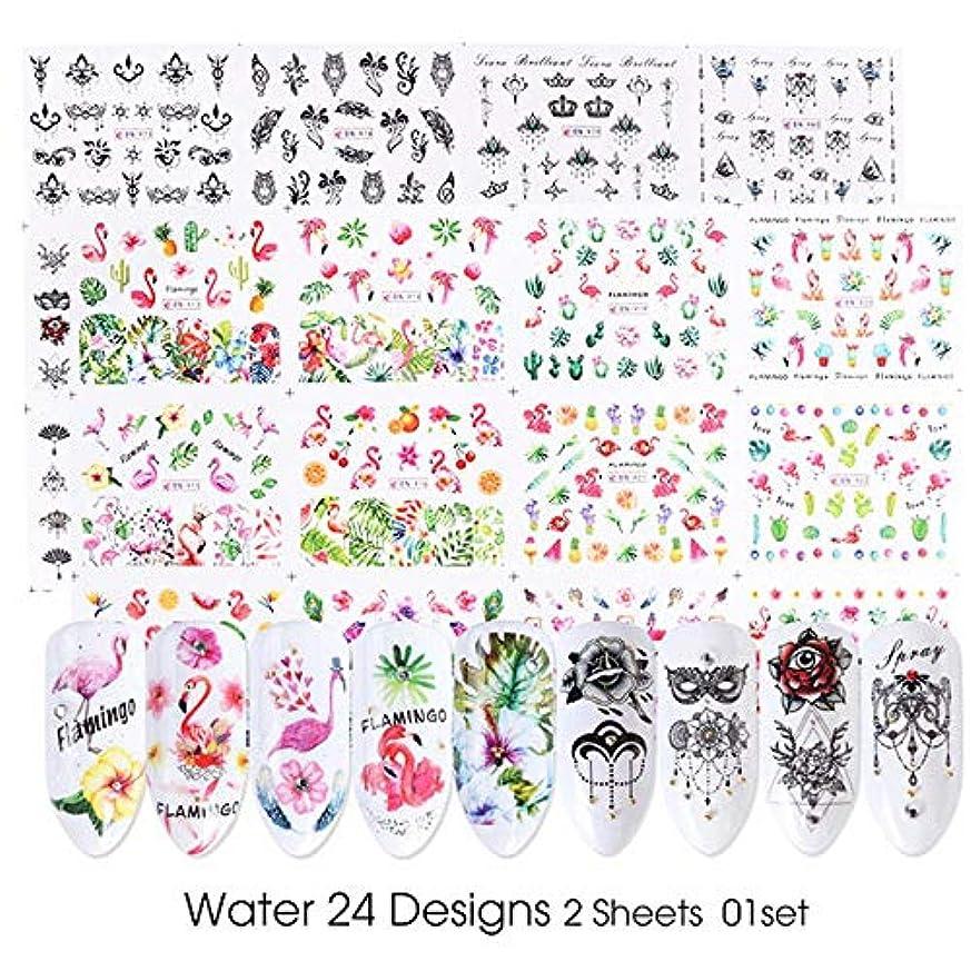 十年品識別SUKTI&XIAO ネイルステッカー 24ピース水彩花フラワーステッカーネイルデカールセットフラミンゴレターデザインジェルマニキュアインテリアウォータースライダーホイル、01セット2枚