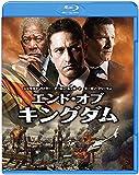 エンド・オブ・キングダム [WB COLLECTION][AmazonDVDコレクション] [Blu-ray]