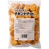 【冷凍】 トリゼンフーズ チキンナゲット 1kg 国産 業務用 大容量 チキン ナゲット