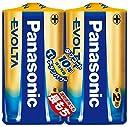 パナソニック EVOLTA 単2形アルカリ乾電池 2本パック LR14EJ/2SE