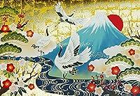和風クリスマスカード お正月模様 5枚セット