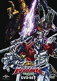 超ロボット生命体トランスフォーマー マイクロン伝説 DVD-SET 画像