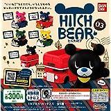 ヒッチベア HITCH BEAR 03 [全5種セット(フルコンプ)]