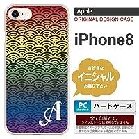 iPhone8 スマホケース ケース アイフォン8 イニシャル 青海波 レインボー nk-ip8-1715ini J