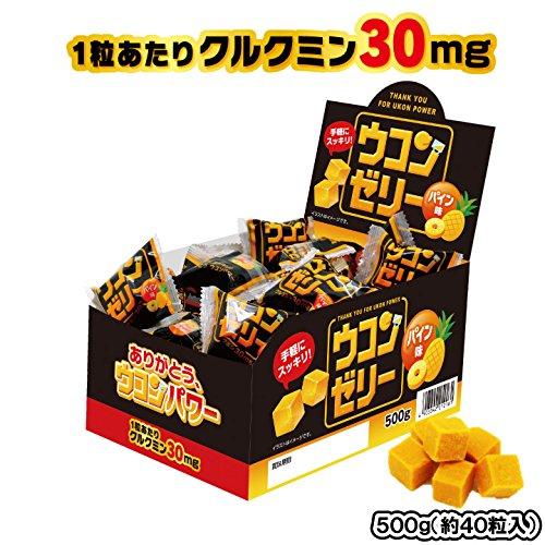 ウコン ゼリー 500g(約40粒入) パイン味 個包装 飲...