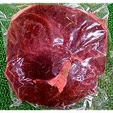 ミートガイ グラスフェッドビーフ シックフランクブロック (約1kg) (牛の内もも) Grass-fed Beef Thick Flank Block