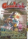 Game Link Vol.3
