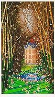 ヒロ・ヤマガタ 絵画 「森の小道」 シルクスクリーン 版画 額付き