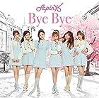 Bye Bye(初回生産限定盤C ピクチャーレーベル仕様 ナムジュVersion)