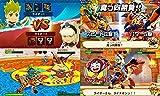 モンスターハンター ストーリーズ - 3DS_05