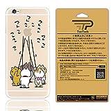 TaoTech iPhone6Plus iPhone6sPlus TPU ソフト ストラップホール 可愛い キャラクター クリア ケース (iPhone6Plus/6sPlus, 猫組)