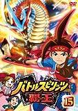 バトルスピリッツ 覇王のアニメ画像