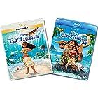 モアナと伝説の海 MovieNEXプラス3D:オンライン予約限定商品 [ブルーレイ3D+ブルーレイ+DVD+デジタルコピー(クラウド対応)+MovieNEXワールド] [Blu-ray]
