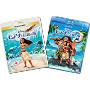 モアナと伝説の海 MovieNEXプラス3D:オンライン予約限定商品 [ブルーレイ3D+ブルーレイ+...