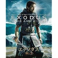 エクソダス:神と王 2枚組ブルーレイ&DVD