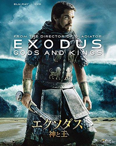 エクソダス:神と王 2枚組ブルーレイ&DVD(初回生産限定) [Blu-ray]の詳細を見る
