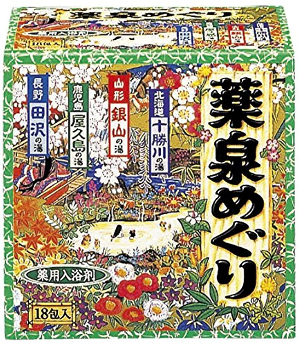 子犬疑い故国【アース製薬】薬泉めぐり 540g(30g*18包) ×10個セット