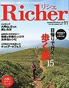 Richer (リシェ) 2010年 11月号 [雑誌]