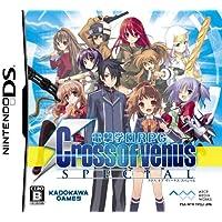 電撃学園RPG Cross of Venus SPECIAL(特典なし)