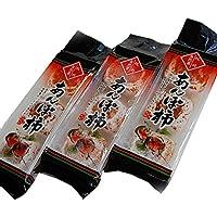 訳あり B級 あんぽ柿 9個入(3個入×3パック)
