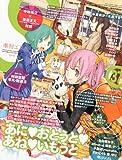 季刊 S (エス) 2012年 01月号 [雑誌]