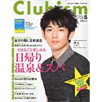 Clubism (クラビズム) 2009年 05月号 [雑誌]
