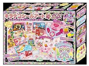 キラデコシールアートDSA-03 キラデコシールアート カードいっぱいDX