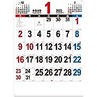 新日本カレンダー 2022年 カレンダー 壁掛け A2 THE 文字 NK163